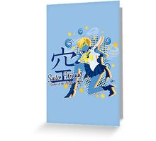 Soldier of the Heavens & Sky Greeting Card