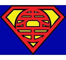 Superman vs Goku - King Kai Symbol Photographic Print