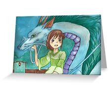 Dragons and Magic - Manga Greeting Card
