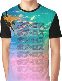Bobu Rosu Graphic T-Shirt