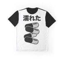 Pills (Black) Graphic T-Shirt