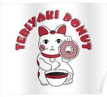Teriyaki Donut Poster