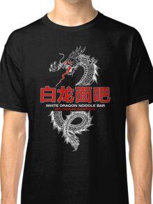 White Dragon Noodle Bar Classic T-Shirt