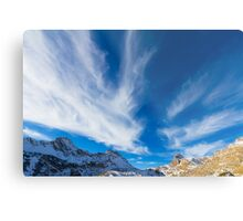 Sky, clouds and mountains. Metal Print