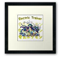 Electric Trainer Framed Print