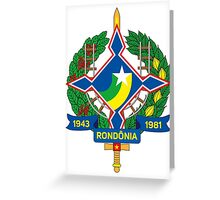 Rondônia (Brazil)-2 Greeting Card
