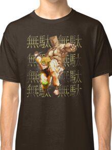 DIO Brando - JoJo's Bizarre Adventure Classic T-Shirt