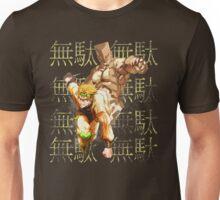 DIO Brando - JoJo's Bizarre Adventure Unisex T-Shirt
