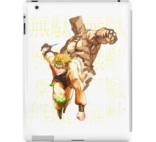 DIO Brando - JoJo's Bizarre Adventure iPad Case/Skin