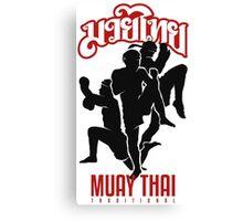 muay thai shadow traditional thailand martial art Canvas Print