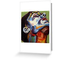 Upwards - A Portrait Greeting Card
