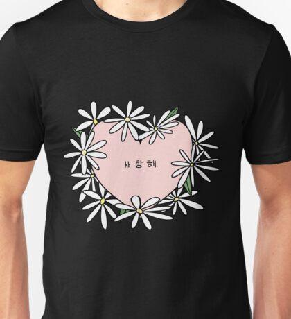 사랑해(i love you) Daisies Unisex T-Shirt
