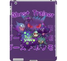 Ghost Trainer iPad Case/Skin