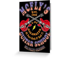 McFly's Guitar School Colour 2 Greeting Card
