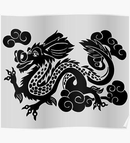 Year of the Luck Dragon (Black Ink)  Poster