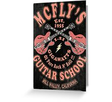 McFly's Guitar School Vintage Greeting Card