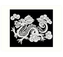 Year of the Luck Dragon (White Ink)  Art Print