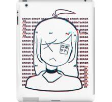 ロボット - Robot iPad Case/Skin