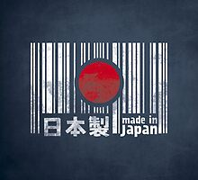 Made in Japan - Pillow by Nxolab