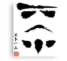 Japanese Stormtrooper inspired design Canvas Print
