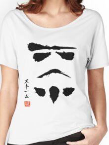 Japanese Stormtrooper inspired design Women's Relaxed Fit T-Shirt
