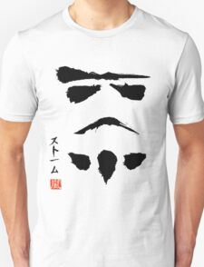 Japanese Stormtrooper inspired design T-Shirt