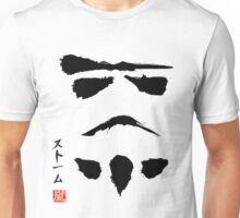 Japanese Stormtrooper inspired design Unisex T-Shirt