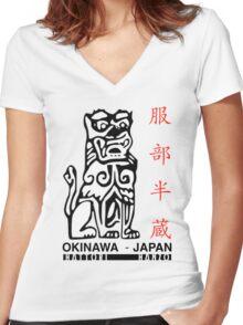 Hattori Hanzō  -  服部半蔵 Women's Fitted V-Neck T-Shirt