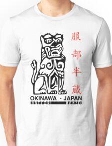 Hattori Hanzō  -  服部半蔵 Unisex T-Shirt