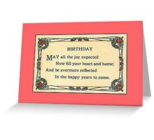 Victorian birthday, decorative, may all the joy fill your heart Greeting Card
