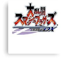 Super Smash Bros Melee Japanese Logo Canvas Print