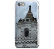 Tower on a Church in Quito iPhone Case/Skin