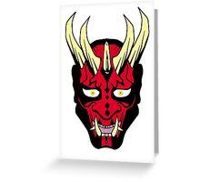 Oni Maul! Greeting Card