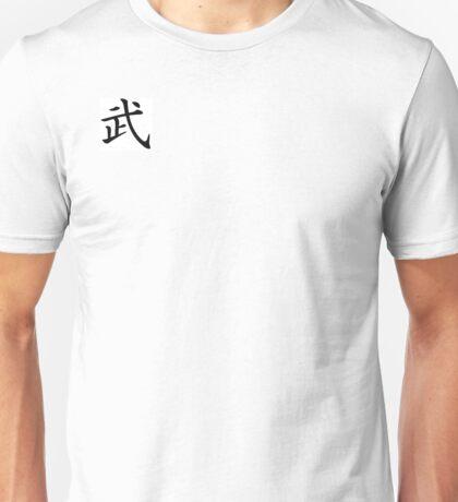 Warrior - Kanji Unisex T-Shirt