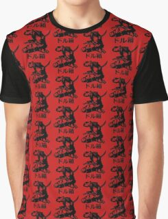 The Cash Cow Graphic T-Shirt