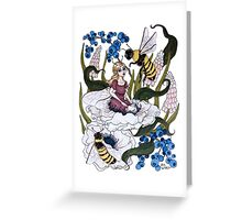 We Won't Bee Lonely Greeting Card