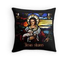 Jesus Shaves Mugs Throw Pillow