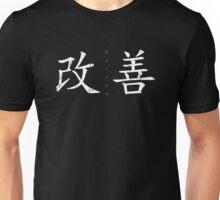 Kaizen- in Japanese characters (horizontal) & English (vertical) Unisex T-Shirt