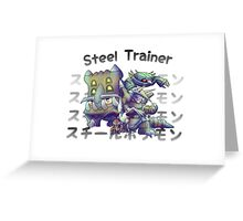 Steel  Greeting Card