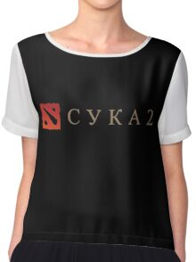 CYKA 2 Funny - Dota 2 Shirts Chiffon Top