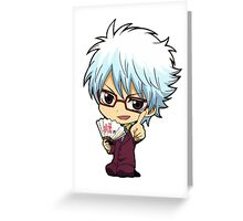 Gintama Chibi Greeting Card