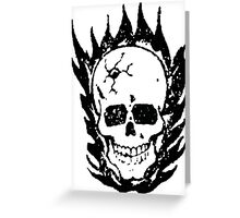 Cracked and Blazing Skull Greeting Card