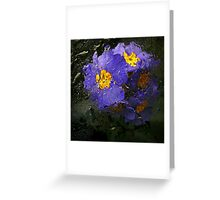 underwater flora - color   Greeting Card