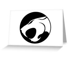 Thundercats WHITE & BLACK Greeting Card