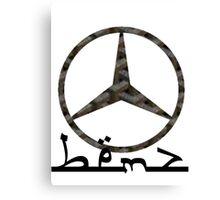 Mercedes x Goyard x Noahandsons Canvas Print
