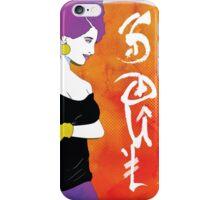 Retro Style Soul iPhone Case/Skin