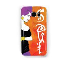 Retro Style Soul Samsung Galaxy Case/Skin