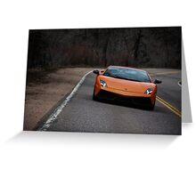 Lamborghini Gallardo LP570-4 Superleggera Greeting Card
