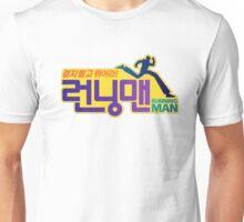 Running Man Logo Unisex T-Shirt