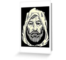 Obi Wan Greeting Card
